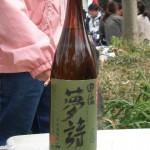 九州のBARUさんが花見のために送ってくれた銘酒!美味かった(^o^)/