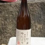 にごり酒です。さっぱりして良い感じでした(*^_^*)